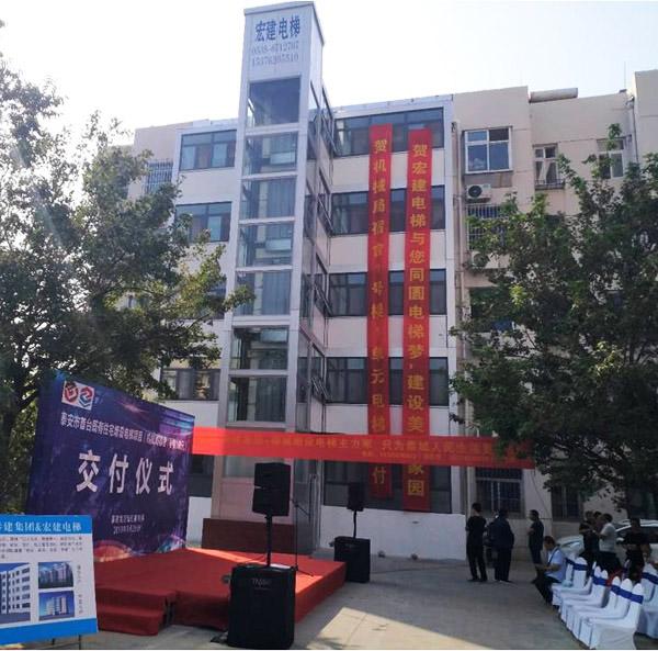 泰安首部加装贝博app体育 普照寺路机械局宿舍1号楼平层入户